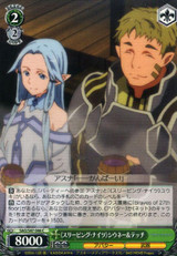 Sleeping Knights Siune & Tecchi SAO/S47-046 C