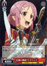 Lisbeth, Trustworthy Skills SAO/S47-053 R