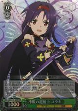 Yuuki, Undefeated Super Swordsman SAO/S47-026R RRR