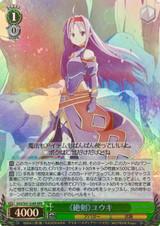 Zekken Yuuki SAO/S47-028R RRR