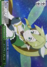 Fairy Dance SAO/S47-049R RRR