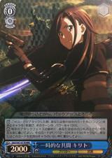 Kirito, Temporal Alliance SAO/S47-077R RRR