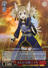 Silica, Adventuring With Everyone SAO/S47-109R RRR