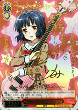 Rimi Ushigome, Searching for the Shining Place BD/W47-128SP SP
