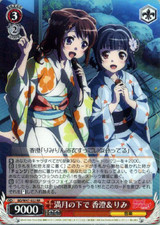 Kasumi & Rimi, Under the Full Moon BD/W47-022 RR