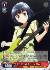 Rimi, Heart-Thumping Stage BD/W47-032 R