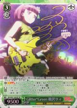 Glitter*Green Rii Uzawa BD/W47-003SP SP