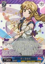 Arisa Ichigaya BD/W47-082SP SP