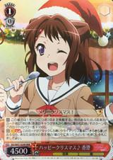 Kasumi, Happy Christmas~ BD/W47-020R RRR