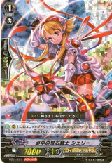 Fellowship Jewel Knight, Tracie RRR Festival ver FC01/009