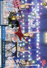 STAR BEAT! ~Hoshi no Kodou~ BD/W47-T20 TD