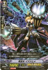 Battle Maiden, Izunahime RRR Festival ver FC01/016
