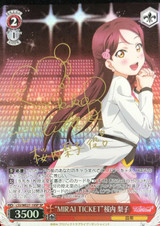 MIRAI TICKET Riko Sakurauchi LSS/WE27-19SP SP