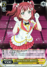 MIRAI TICKET Ruby Kurosawa LSS/WE27-02 RR