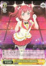 MIRAI TICKET Ruby Kurosawa LSS/WE27-02 RR Foil