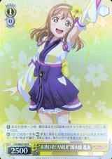 Mijuku DREAMER Hanamaru Kunikida LSS/WE27-05 R Foil