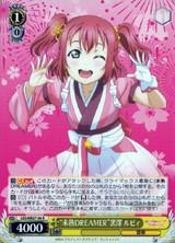 Mijuku DREAMER Ruby Kurosawa LSS/WE27-06 R