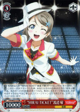 MIRAI TICKET You Watanabe LSS/WE27-21 RR