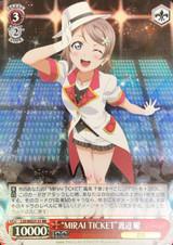 MIRAI TICKET You Watanabe LSS/WE27-21 RR Foil