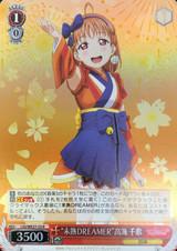 Mijuku DREAMER Chika Takami LSS/WE27-23 R Foil