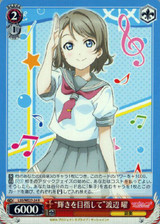 Aim for the Brilliance You Watanabe LSS/WE27-24 R