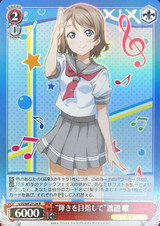 Aim for the Brilliance You Watanabe LSS/WE27-24 R Foil