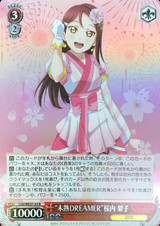 Mijuku DREAMER Riko Sakurauchi LSS/WE27-25 R Foil