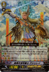 Pure Heart Jewel Knight, Ashley SP BT10/S01