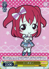 Mini Ruby LSS/WE27-56 PR