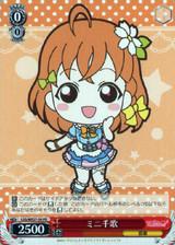 Mini Chika LSS/WE27-59 PR