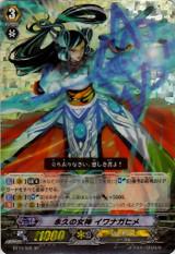 Eternal Goddess Iwanagahime SP BT10/S05