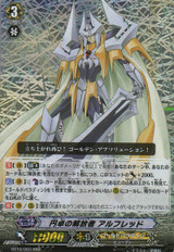 Liberator of the Round Table, Alfred RRR BT10/003