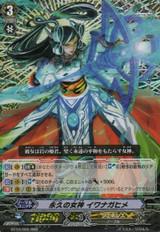 Eternal Goddess, Iwanagahime RRR BT10/005