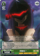Sakura Matou? PI/SE31-11 U