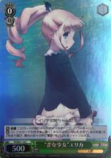 Twisted Girl Erika PI/SE31-14 C Foil
