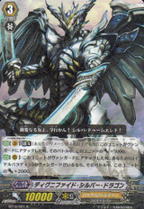 Dignified Silver Dragon R BT10/021