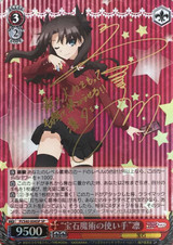 Gem Magic User Rin PI/S40-004SP SP