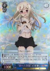 Soaking Wet Uniform Illya PI/S40-051R RRR