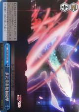 Quintet Fire PI/S40-095S SR