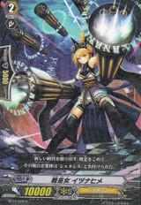 Battle Maiden, Izunahime R BT10/028