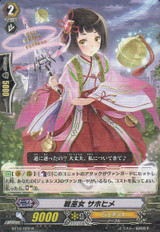 Battle Maiden Sahohime R BT10/029