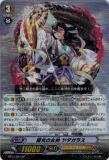 Sunlight Goddess, Yatagarasu SP BT14/S04