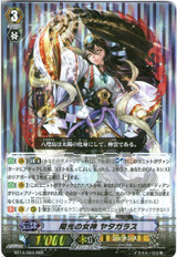 Sunlight Goddess, Yatagarasu RRR BT14/004
