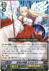 Regalia of Omniscience, Minerva RRR BT14/005