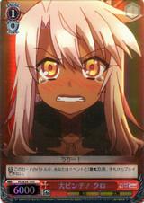 Kuro, Big Crisis! PI/SE24-10 U Foil