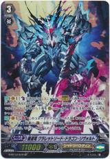 Supremacy Dragon, Claret Sword Dragon Revolt G-BT12/S10 SP