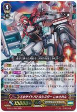 Excite Battle Sister, Stollen G-BT12/003 RRR