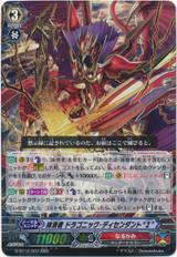 "Eradicator, Dragonic Descendant ""Sigma"" G-BT12/007 RRR"