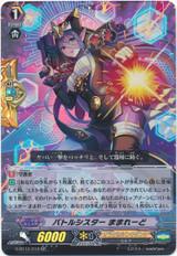 Battle Sister, Marmalade G-BT12/013 RR