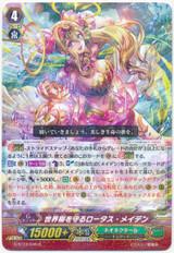 Protector Lotus Maiden of Yggdrasil G-BT12/045 R